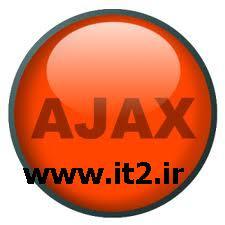 مستند سازی ای جکس -- www.it2.ir