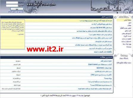 سایت به زبان Asp.net -- www.it2.ir