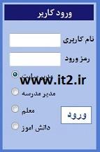 سورس سایت اتحادیه مدارس Asp.net
