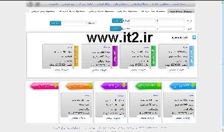 سورس سایت املاک به زبان php